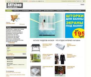 anyshop.com.ua - Что угодно интернет-магазин
