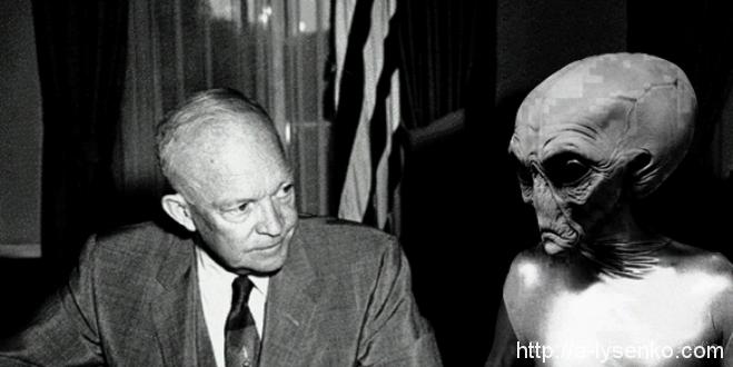 """В 1954 году """"Высокие Белые"""" пришельцы заключили договор с президентом США Дуайтом Эйзенхауэром о создании тайного режима по управлению Америкой и всем миром"""